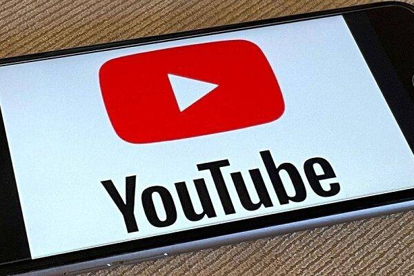 YouTube suspending Donald Trump's channel