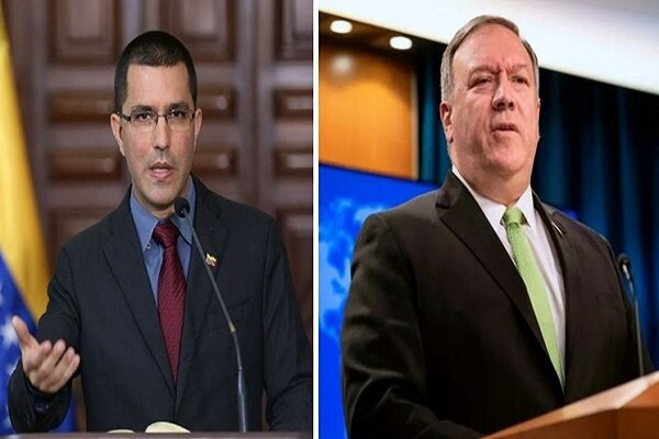 Venezuela condemns US policy of seizing fuel shipments