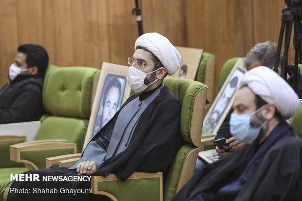 مراسم گرامیداشت آیت الله محمد تقی مصباح یزدی