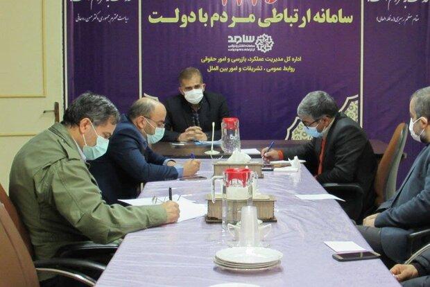 برگزاری رزمایش پایداری و تداوم چرخه خدماترسانی در استان سمنان