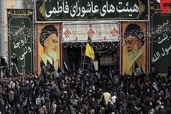 عزاداران فاطمی در ۳ میدان تهران به سوگواری می پردازند