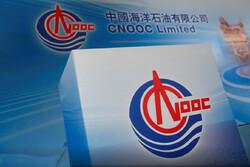 داوجونز و اساندپی سهام غول نفتی چین را حذف میکنند