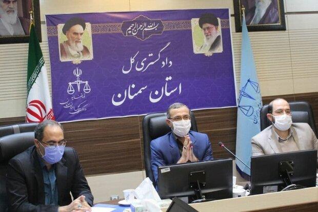 پیگیری تدوین سند بنیادین قضایی در دادگستری کل استان سمنان