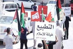 علماء البحرين يدعون لمقاطعة المؤسسات التي تجاهر بالخيانة الكبرى عبر التَّطبيع