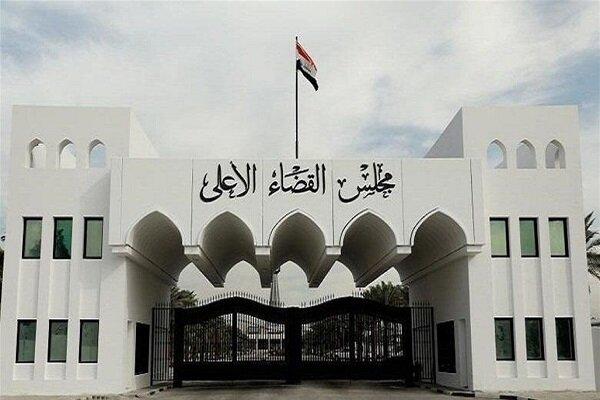 القضاء العراقي يعتبر مذكرة القبض على ترامب نافذة