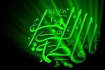 بیش از۵۰ سال نوکری/ یک عمر ارادت به ساحت حضرت زهرا (س)