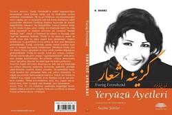 Türkiye'de İranlı Şair Füruğ Ferruhzad şiirlerine büyük ilgi