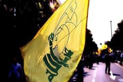 حزب الله يبارك للشعب الفلسطيني الانتصار في معركة سيف القدس