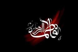 آخرین دعای حضرت فاطمه (س) در بستر شهادت چه بود؟