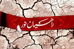 اردوهای راهیان نور مهریز مجازی برگزار میشود