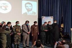 روز ملی مقاومت و ایثار سنندج گرامی داشته شد