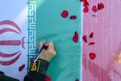 یزد میں 4 گمنام شہیدوں کی تشییع جنازہ