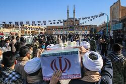 تشییع پیکر ۴ شهید گمنام دفاع مقدس در یزد