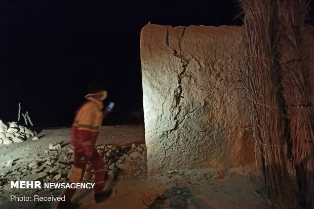 İran'daki şiddetli depremden fotoğraflar
