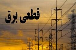 برق صنایع را بصورت سلیقهای «تا اطلاع ثانوی» قطع میکنند/ چه کسی پاسخگوی ضرر و زیان بخش خصوصی است؟