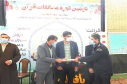 ۲۴۰ نفر در مسابقات قرآنی زندانهای کهگیلویه و بویراحمد شرکت کردند