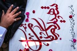 تشییع خودرویی شهید گمنام در ملارد