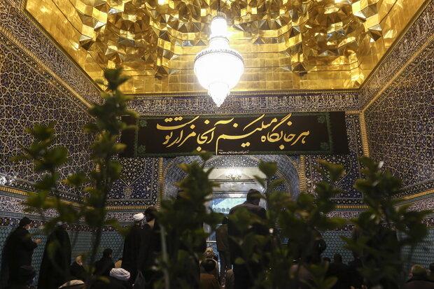 حرم حضرت معصومه در شب شهادت حضرت زهرا