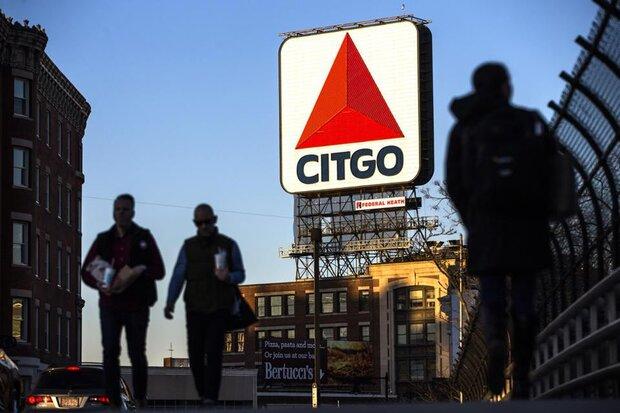 Caracas deplores US 'looting' after Citgo shares ruling