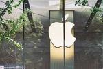 انتقاد نمایندگان آمریکا به شرکت نکردن اپل در جلسه استماع کنگره