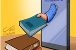 کتاب در نمایشگاه مجازی