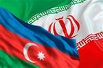 ايران وأذربيجان توقعان مذكرة تفاهم لتعزيز التعاون في مجال السكك الحديدية