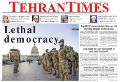 Front pages of Iran's English-language dailies on Jan. 18