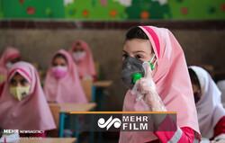 کدام مدارس از اول بهمن بازگشایی می شود؟