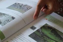 محتوای کتابهای درسی با QR Code غنا بخشی میشوند
