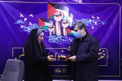 اختتامیه جشنواره داخلی فلسطین
