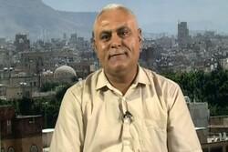 قرار إعتبار حركة انصار الله جماعة إرهابية مُعَد مسبقاً بعد فشل الخطة (أ)