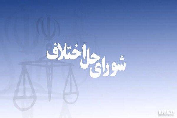 پروندههای زیر ۵۰ میلیون تومان به شوراهای حل اختلاف ارجاع میشود