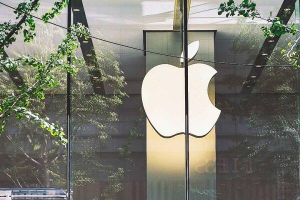 «اپل» ۳۰۸ میلیون دلار جریمه شد