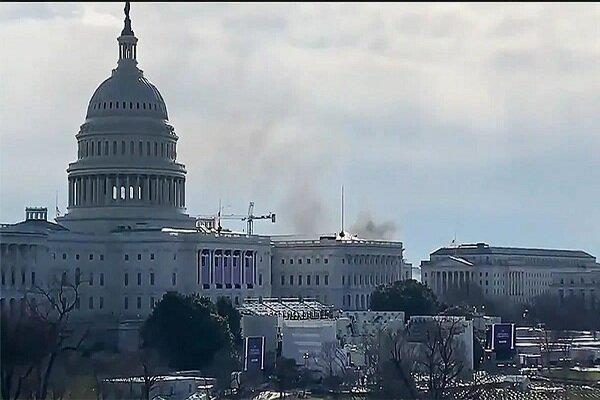 ABD Kongre binası kapatıldı