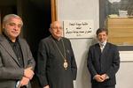 رایزن فرهنگی ایران با رهبران مسیحی منطقه بقاع لبنان دیدار کرد