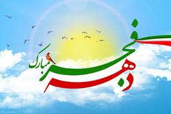 گرامیداشت فجر فاطمی در اصفهان با بیش از ۱۳۰ عنوان برنامه