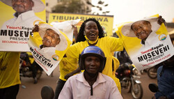 Kampala says US seeking to meddle in Ugandan election affairs