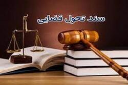 سند تحول قضایی شاه کلید ارتقای عدلیه/ تلاش برای سرعت بخشیدن به تحقیق و بررسی پروندهها