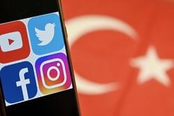 فیس بوک تسلیم قانون ترکیه شد/ محدودیت پهنای باند توئیتر و پینترست