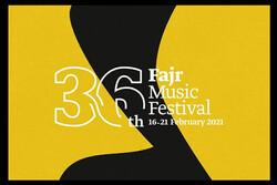 مرحله انتخاب آثار جشنواره موسیقی فجر به پایان رسید