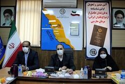 مردم استان بوشهر میزبان خوبی برای اتباع خارجی بودهاند