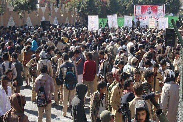 ABD'nin 'Ensarullah' kararı Yemen'de protesto edildi