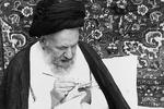 احکام اعضای شورای سیاستگذاری نکوداشت آیت الله شاهرودی اعطا شد