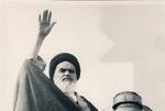 ثورة الإمام الخمیني رضوان الله علیه