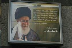نامه رهبرانقلاب، دعوت جوانان اروپا به شناخت بی واسطه از اسلام بود