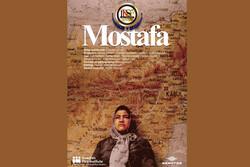 İran yapımı 'Mustafa' adlı kısa film Hindistan'da gösterilecek