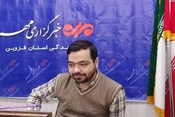 عزم جدی رسانههای استان قزوین برای تحقق شعار سال و حمایت از تولید