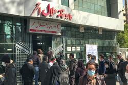 ساعت کار داروخانه مرکزی هلال احمر در روز ۲۲ بهمن اعلام شد