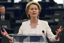 کمیسیون اروپا خطاب به بایدن: مراقب «نیروهای تاریکی» باش!