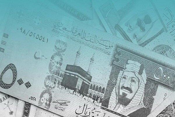 السعودية تستدين 788 مليون دولار